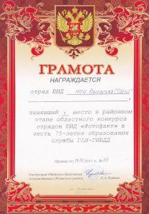 2010-5